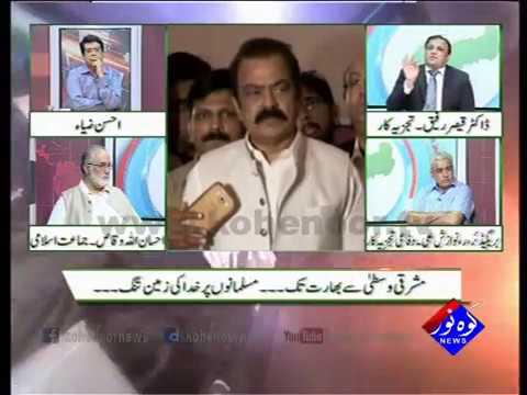 Pakistan Ki Awaaz 24 07 2017