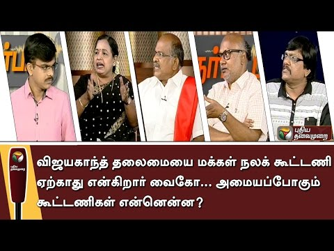 Nerpada-Pesu-What-are-the-alliances-that-are-likely-to-be-formed-18-03-16