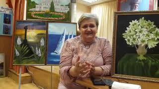 Елена Владимировна Кириллова