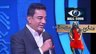 Video மருதநாயகம் என்னதான் ஆச்சு??? | Kamal Hasaan Latest Talks about Marudhanayagam | Bigg Boss Press Meet MP3, 3GP, MP4, WEBM, AVI, FLV Juni 2018
