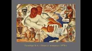 Портрет К.Э. Циолковского — Циолковский К.Э. — видео