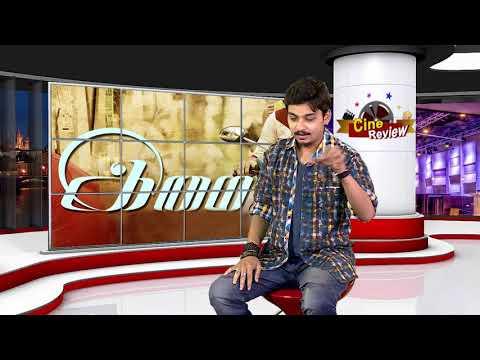Imai Movie Review | Vijay K Mohan | Sarish | Atchaya Priya | 1Yes Tv