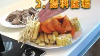 營得起教室: 夏日湯水篇- 茅根竹庶紅蘿蔔唐排湯