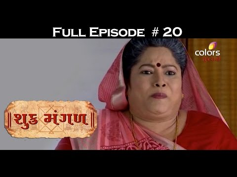 Shukra-Mangal--26th-April-2016--શુક્ર-મંગળ--Full-Episode