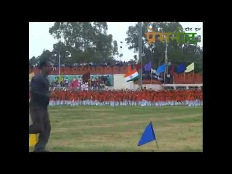Raj.state IDay celebration in Udaipur