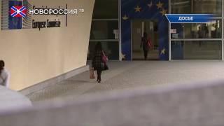 Комитет Европарламента одобрил безвиз с Грузией
