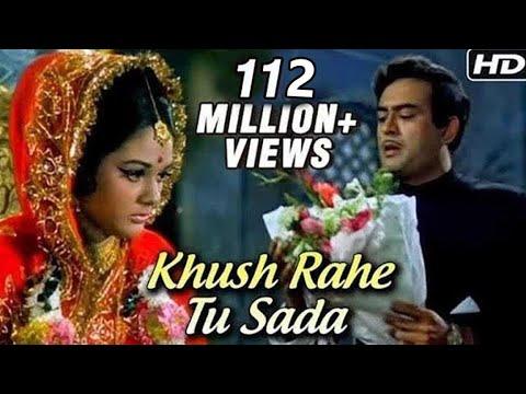Video Khush Rahe Tu Sada - Sanjeev Kumar  Shatrughan Sinha & Alka - Khilona download in MP3, 3GP, MP4, WEBM, AVI, FLV January 2017