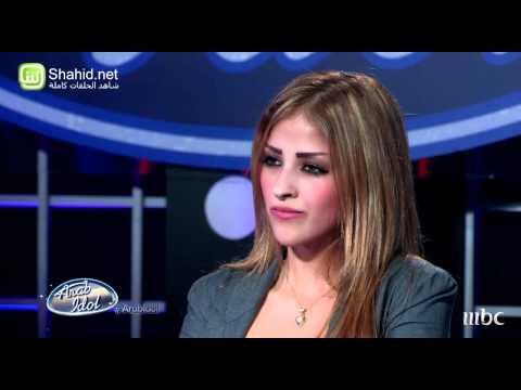Arab Idol - تجارب الاداء - رانيا عتال