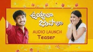 Uyyala Jampala (2013) Audio Release Promo