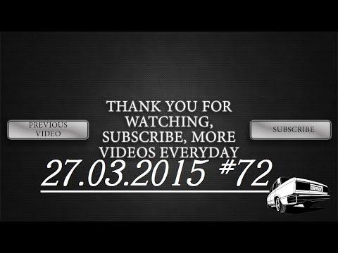 Car crash compilation #72 | Подборка аварий 27.03.2015