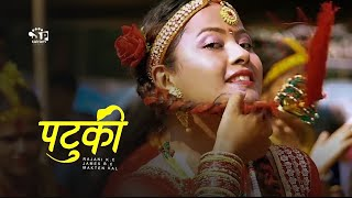 Video PATUKI | New Nepali Full Movie | 2018 | Ft. Rajani K.C, James B.C |2018| MP3, 3GP, MP4, WEBM, AVI, FLV Oktober 2018