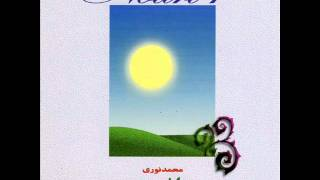Mohammad Nouri - Nastaran |محمد نوری - نسترن