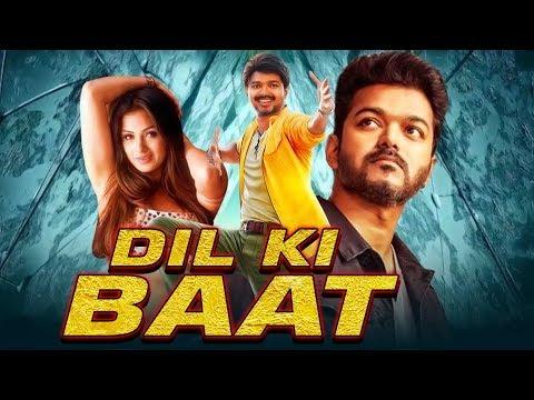 Dil Ki Baat Tamil Hindi Dubbed Full Movie | Vijay, Simran, Radhika Chaudhari
