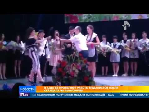 Мать скандальной золотой медалистки из Адыгеи рассказала о конфликте - DomaVideo.Ru