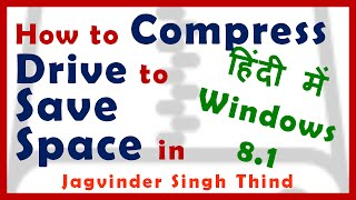 How to compress a folder in windows 8.1 in Hindi