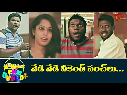 BEST OF FUN BUCKET | Funny Compilation Vol 114 | Back to Back Comedy Punches | TeluguOne