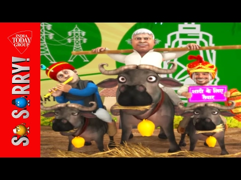 Video So Sorry: चुनावी परेड 2017 download in MP3, 3GP, MP4, WEBM, AVI, FLV January 2017