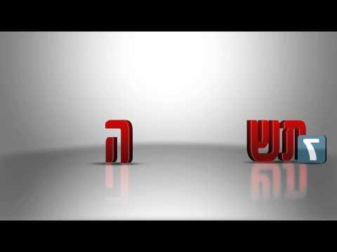 """תשע""""ה – בונים יחד שנה טובה עם אתר ערוץ 7"""