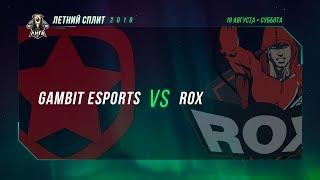 GMB vs ROX — Неделя 5 День 1 / LCL