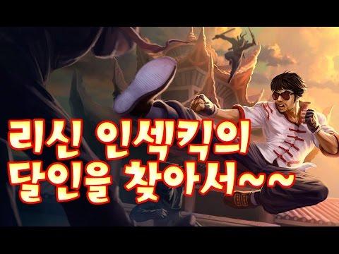 Thumbnail for video ayd-Q2Ng3yg