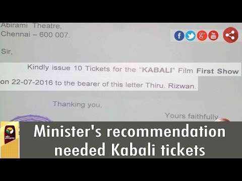 Ministers-recommendation-needed-Kabali-tickets