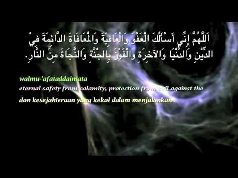 doa thawaf / tawaf dua 1 part 1 of 21
