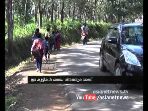 Gotra sarathi project slip  Tribal students dropout from school 31 July 2015 05 00 PM