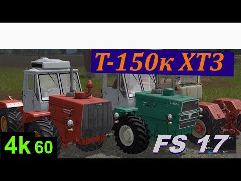 T-150k HTZ 19.01.20 v1.0.0.0