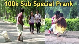 Video All Time Hit Blockbuster Pranks Ever | 100k Special Video | PrankBuzz MP3, 3GP, MP4, WEBM, AVI, FLV Januari 2019