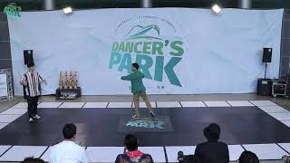 Juhee vs Dika – DANCER'S PARK VOL.1 POPPIN/ANIMATION BEST4