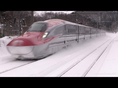 e6 - bullet train Akita Shinkansen E6&E3 Series