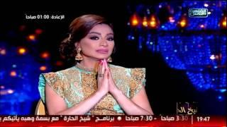 شيخ الحارة | لقاء النجم محمد فؤاد مع الإعلامية بسمة وهبه
