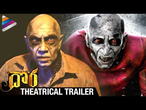 Dora Telugu Horror Movie Theatrical Trailer | Sathyaraj | Sibiraj | Bindu Madhavi | Telugu Filmnagar