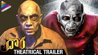 Dora Telugu Movie Trailer HD - Sathyaraj, Bindhu Madhavi