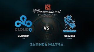 Cloud9 против Newbee, Первая игра, Групповой этап The International 7