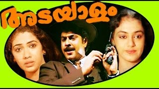 Video Mammootty Full Movie | Adayalam | Mammootty & Shobana | Action Thriller Movie MP3, 3GP, MP4, WEBM, AVI, FLV Mei 2018