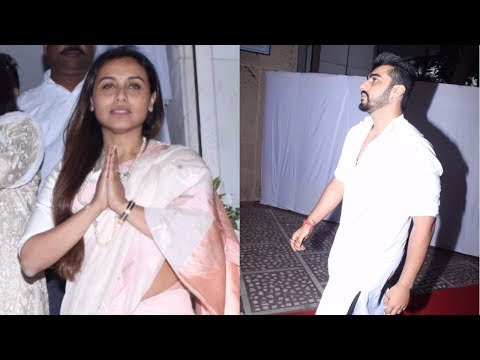 Arjun Kapoor At Prayer Meeting Of Ram Mukherjee | Rani Mukerji's DAD |