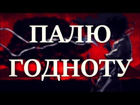 Что Посмотреть в Наше Смутное Время | Lатеr (2017) - DomaVideo.Ru