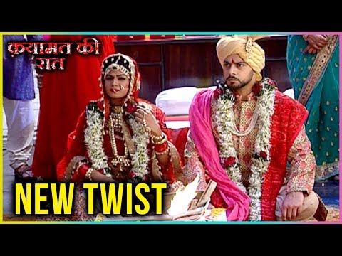 Ajay MARRIES Aditi | WEDDING Sequence | Qayamat Ki