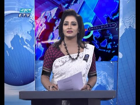 01 Am News || রাত ০১টার সংবাদ || 06 August 2020 || ETV News
