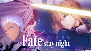 Nonton FATE/STAY NIGHT: HEAVEN'S FEEL - NEW KEY VISUAL REVIEW (First Movie Key Visual) Film Subtitle Indonesia Streaming Movie Download