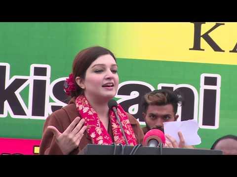 2020 To Be Year Of Kashmiris Freedom: Mishal Malik