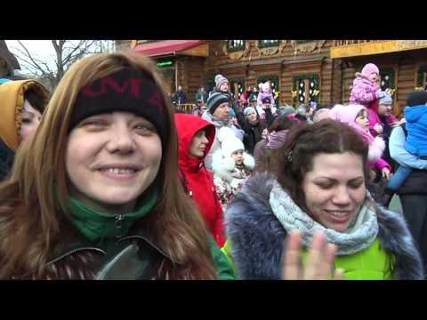 Масленица в Московской усадьбе Деда Мороза 13 марта 2016 года