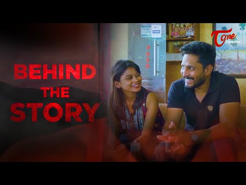 BEHIND THE STORY | Latest Telugu Short Film 2020 | by K.Mohan Rao |  TeluguOne