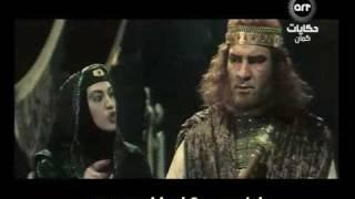 مسلسل مريم المقدسة الحلقة ( 5 ) الجزء 3