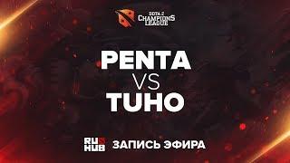 PENTA vs TuHo, D2CL Season 12 [4ce, Inmate]