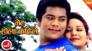 Bheta Hola Kahile - Ramji Khand & Purnakala BC | Ft.Sarika KC