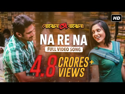 Na Re Na | Bojhena Shey Bojhena | Soham | Mimi | Arijit Singh | Arindom | SVF