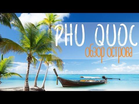 Фукуок - лучший остров Вьетнама (видео)