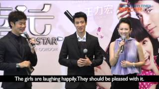 Nonton Zhang Ziyi Rates Wang Leehom S Pecs And Kiss  My Lucky Star Pt 1  Film Subtitle Indonesia Streaming Movie Download